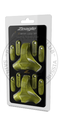Комплект для ласт ZEAGLE Recon Color